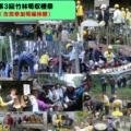 4月9日【市民参加筍堀体験&収穫祭】大盛況にて終了!