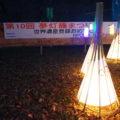 11月5日、赤間夢灯ろう祭り作業