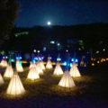 11月5日、赤間夢灯ろう祭りに参加